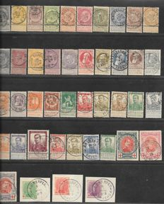 Belgium 1900 - Batch between OBP 53/67 and OBP 132/134