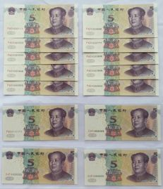 China - 10 x 5 dollar 2005 nice serial number and 4 x 5 yuan 2005 solid numbers 888888, 000000, 111111, 333333