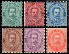 Italy. Kingdom 1879 - King Umberto I - 1st Issue of six stamps - Sass.  No.   37/38, 40/43