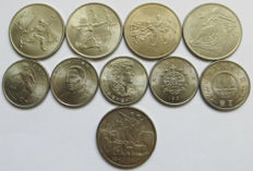 China, republic - yuan 1986/1993 (10 different coins) - copper-nickle