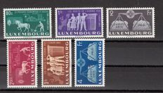 Luxembourg, 1951 - United Europe series