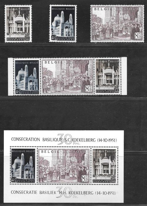 Belgium 1952 - basilica of Koekelberg - OBP BL 30 + OBP 876/878 + OBP 876A/878A