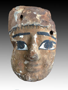 Ancient Egyptian Wooden Mummy Mask - 11 Inches