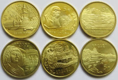 China, republic - 5 yuan 2004/2006 (6 different coins) -
