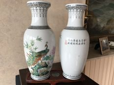 Pair of signed Chinese vases - China from the second half of the 20th century