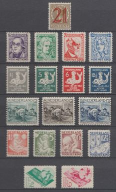 The Netherlands 1928/1931 - Selection between NVPH 220 and 239
