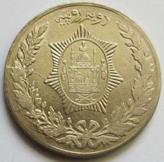 Afghanistan - 2½ Rupees SH1299 (1920) - silver