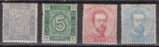 Spain 1872 - Numbers and Amadeo I - Edifil 116/119
