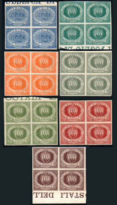 San Marino 1892/1894 - Digit and Coat of Arms - Die proofs in blocks of four