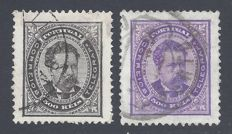 Portugal 1882 - Louis I 500r Black and Violet  - Yvert 62/63