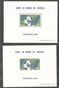 Monaco 1978 - PF World Championship Football, Argentina, special block perforated and imperforated