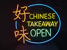 Large neon sign ´Chinese takeaway OPEN´ - Germany - late 20th century