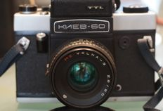 KIEV 60 complete with accessories, original packaging