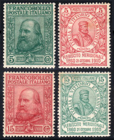 Kingdom of Italy, 1910 - Garibaldi complete series of 4 stamps - Sass.  No.  87-90