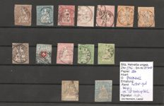 Switzerland 1850 – small collection of strubel stamps