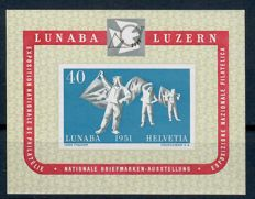 Switzerland 1940/1990 - Collection of blocks and sheets