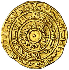 Islamic - Fatimids from Egypt & Syria. Al-Muiz Ma'ad. Almansuriya, gold dinar (4,09 g 29 mm), year 362 hegira (A.D. 972).