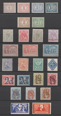 The Netherlands 1899/1923 - Selection between NVPH 50 and 135