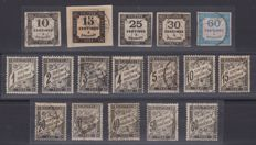 France, 1901-1960 - Pre-obliterated stamps, postage due, postal parcels, railway parcel stamps, duty-free and service stamps
