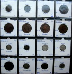 Straits Settlements – 1/4 cent to 10 cents 1845/1932 (16 different ones) including 6x silver