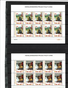 The Netherlands – Batch of personalised stamps in stock book