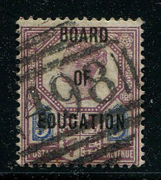 Great Britain 1902 – Queen Victoria official stamp 5 pence BOARD OF EDUCATION – Stanley Gibbons O81