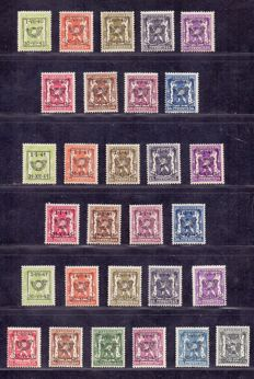 Belgium 1940/1941 - Preos series 19 + 20 + 21 - OBP PRE 446 through 474