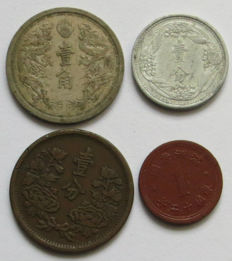 China, Manchoukuo – Fen 1936, 1939 & 1945 + 10 Fen 1939 (total 4 coins)