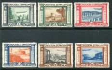 Kingdom of Italy 1933, Zeppelin Cruise, complete series on letter, Sassone No. 45/50