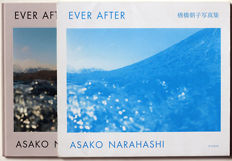 Asako Narahashi (*1959) - Ever after