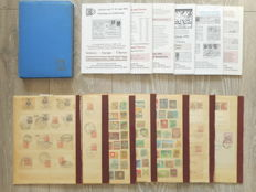 Austria and Switzerland - collection of Stamps, Postcards, anniv. Cancellations and philatelic Periodicals