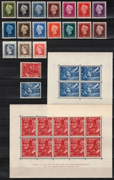 The Netherlands 1942/1948 - Four complete issues - NVPH 402/403, 402B/403B, 474/489 and 549