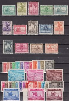 Spain 1926/1936 - Seville and Barcelona Expo - Press Association I and II - Edifil  434/447, 695/710 and 711/25.