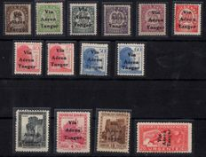 Tanger 1938 - Authorised stamps Spain - Edfifil 128/141.