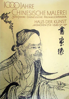 Anonymous - 1000 Years of Chinese Painting Germany - 1950s
