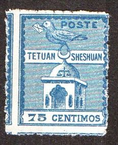 Former French colonies 1896/1897 - Morocco - local post offices