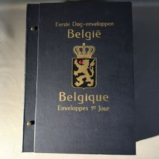 Belgium 1960/1979  – Collection with 212 FDCs in album