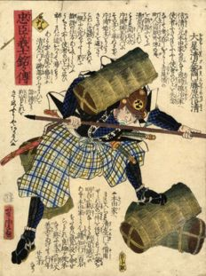 "Houtsnede door Utagawa Yoshitora (1836-1882) - The Syllable Na: Ôboshi Seizaemon Fujiwara Nobukiyo,  from the series ""The Story of the Faithful Samurai in The Storehouse of Loyal Retainers"" - Japan - 1864"
