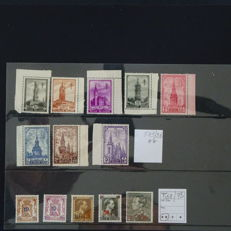 Belgium 1910/1980 – collection of series and loose stamps