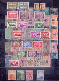Belgium 1928/1946 - collection of railway and postal package stamps between OBP TR 168 and 287