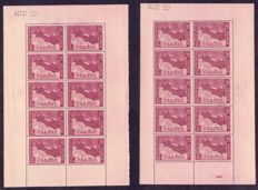 Belgium 1927 - 2 sheets of 10 ´Bootje´ 5F - OBP F253
