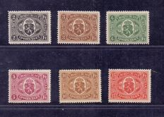 "Belgium 1921 - 6 values of the series ""National coat of arms in oval with winged wheels"" - OBP TR 128 through 133"