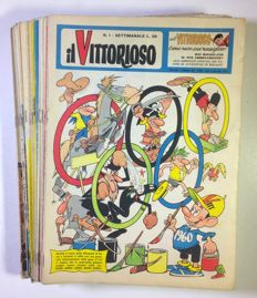 Il Vittorioso - a complete year - issues 1/53 (1960)