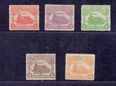 "Belgium 1915 - 5 largest values of the railway stamps issue ""Le Havre"" - OBP TR 74/78"