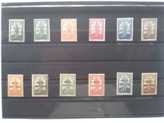 Portugal 1931/1933 - Two sets commemorating the 500th anniversary of the death of D. Nuno Alvares Pereira, with and without surcharge