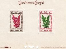 Cambodia 1953 - Aerial Post blocks and sheets Y-T KF BF4/BF6