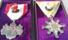WW II - Japan - Order of the Rising Sun 8th Class & Order of the Sacred Treasure 8th Class