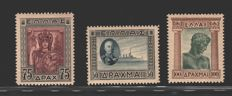 Greece, stamps from 1933 - Landscapes. Unificato Catalogue no. 400/402 + 404
