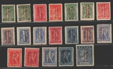 Greece - 1912 - Series with red overprint from Balkan war -  Unificato catalogue 220-38