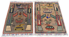 Pair of Amazing Afghan WAR DESIGN Hand Knotted Area Rug 83 cm x 61 cm 85 cm x 64 cm
